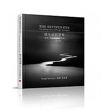The Refined Eye